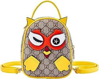 Fashion Casual Kindergarten Children's Bag Shoulder Diagonal Package