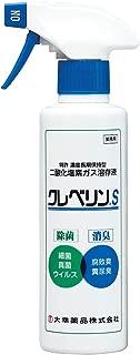 大幸薬品 クレベリンS 300ML(スプレータイプ)