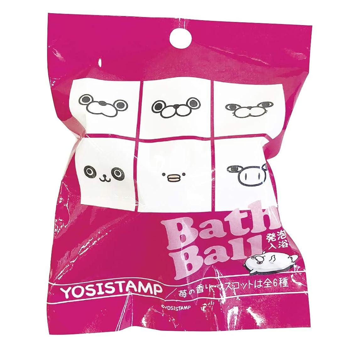 郡異常郵便屋さんヨッシースタンプ 入浴剤 バスボール おまけ付き イチゴの香り ABD-004-002