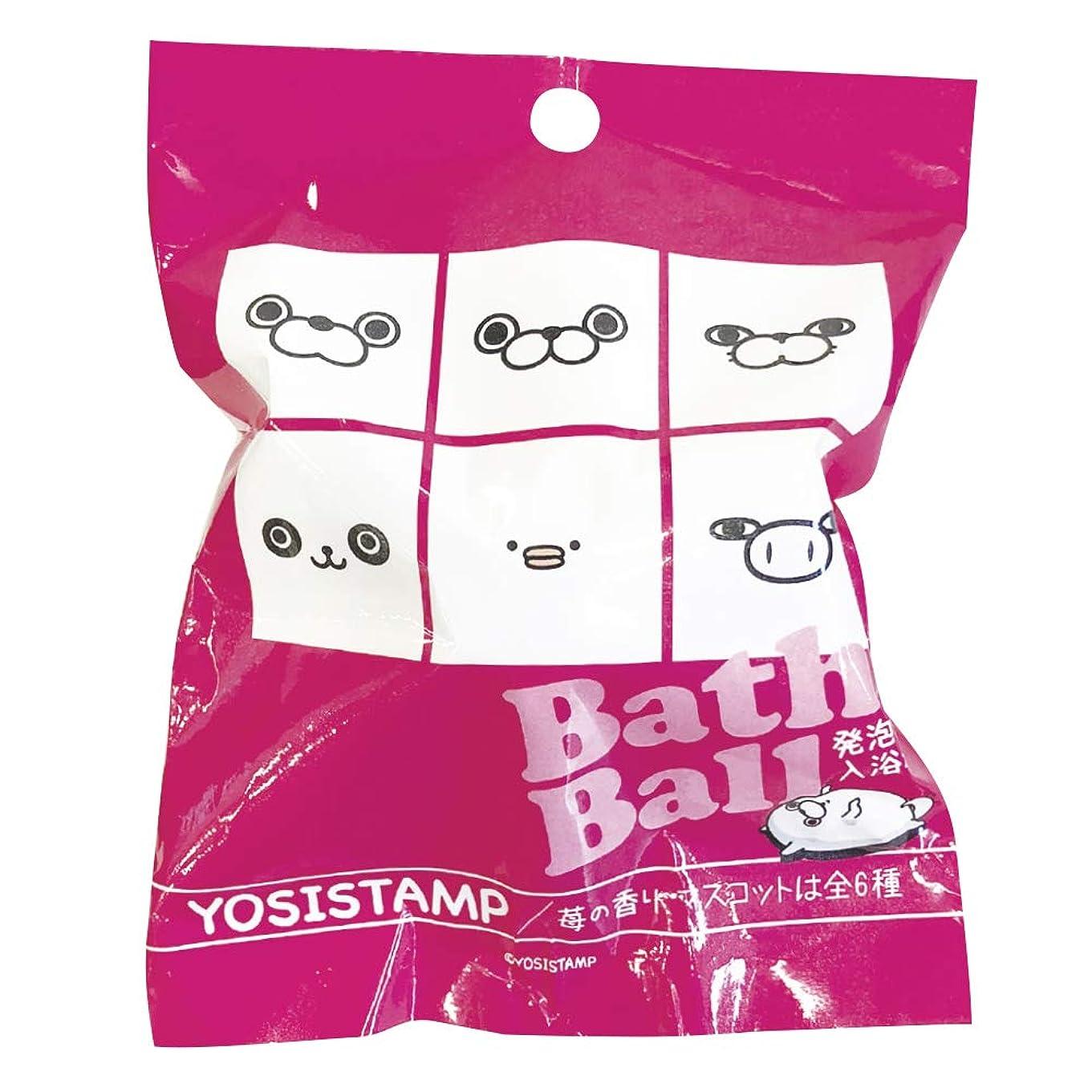 半球検索エンジン最適化毎週ヨッシースタンプ 入浴剤 バスボール おまけ付き イチゴの香り ABD-004-002