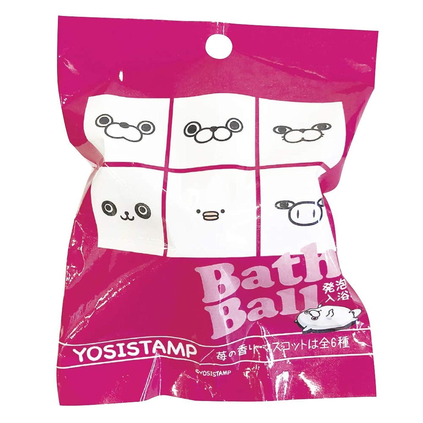 キリマンジャロシェルター追い払うヨッシースタンプ 入浴剤 バスボール おまけ付き イチゴの香り ABD-004-002