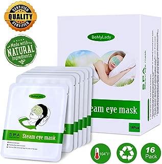 蒸気でホットアイマスク 16枚入 ホットアイマスク 安眠 睡眠 目元 ストレス解消 疲労回復 使い捨てドライアイ用マスク