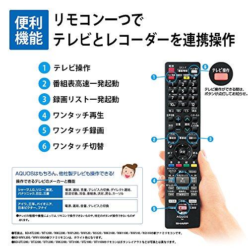 『シャープ AQUOS ブルーレイレコーダー 500GB 2チューナー BD-NW520』のトップ画像