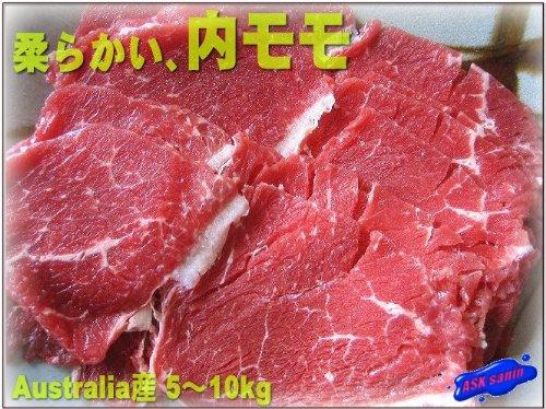 専門店御用達!! 牛内モモ5kg クオリチィの高い商品