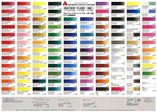 ホルベイン『アクリリックカラーヘビーボディAU99112色セット」