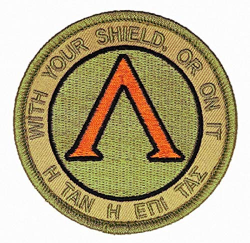 """with Your Shield or on it Tactical Patch """"Velcro Brand"""" Fastener Patch"""