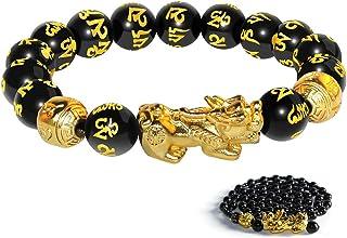 Katomi - Braccialetto cinese con perline Feng Shui, colore nero, con Pi Xiu, in ossidiana, con amuleto intagliato a mano, ...