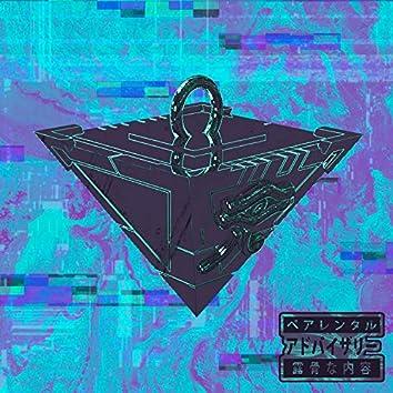 Pyramyd