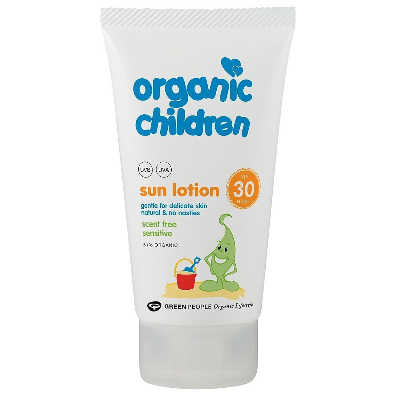 大脳柱維持する有機子どもたちは30日のローション150グラムを x4 - Organic Children SPF 30 Sun Lotion 150g (Pack of 4) [並行輸入品]