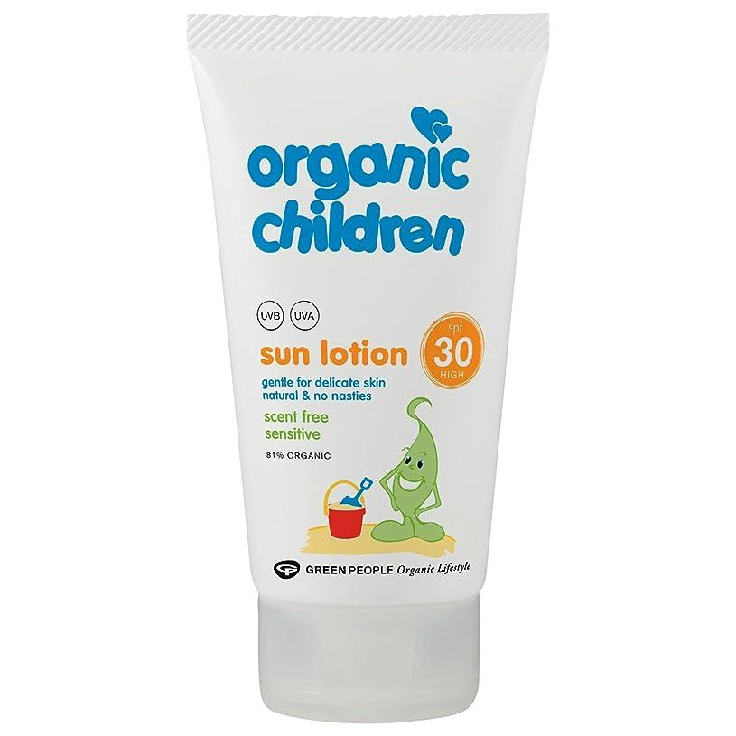 いらいらする感謝自慢Organic Children SPF 30 Sun Lotion 150g - 有機子どもたちは30日のローション150グラムを [並行輸入品]