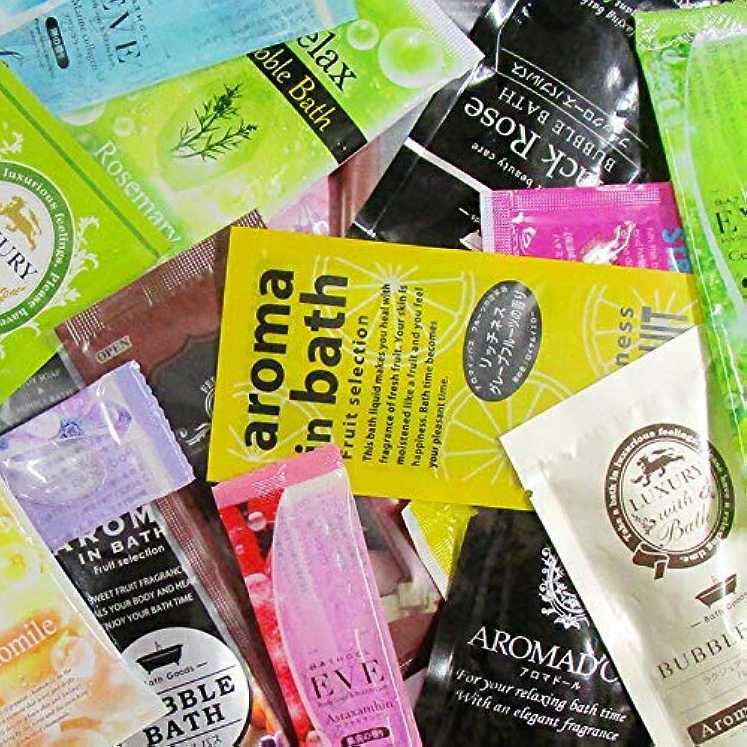 錫理解否定する入浴剤バラエティ福袋50袋セット(バブルバス) + ヘアゴム1個