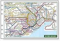 (まとめ買い) レイメイ藤井 ダヴィンチ リフィル 聖書サイズ 広域鉄道路線図 DR353 【×5】