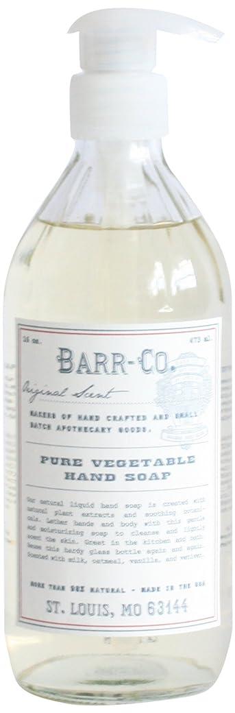 シーボード新鮮な申請中BARR-CO.(バーコー) ハンドソープ