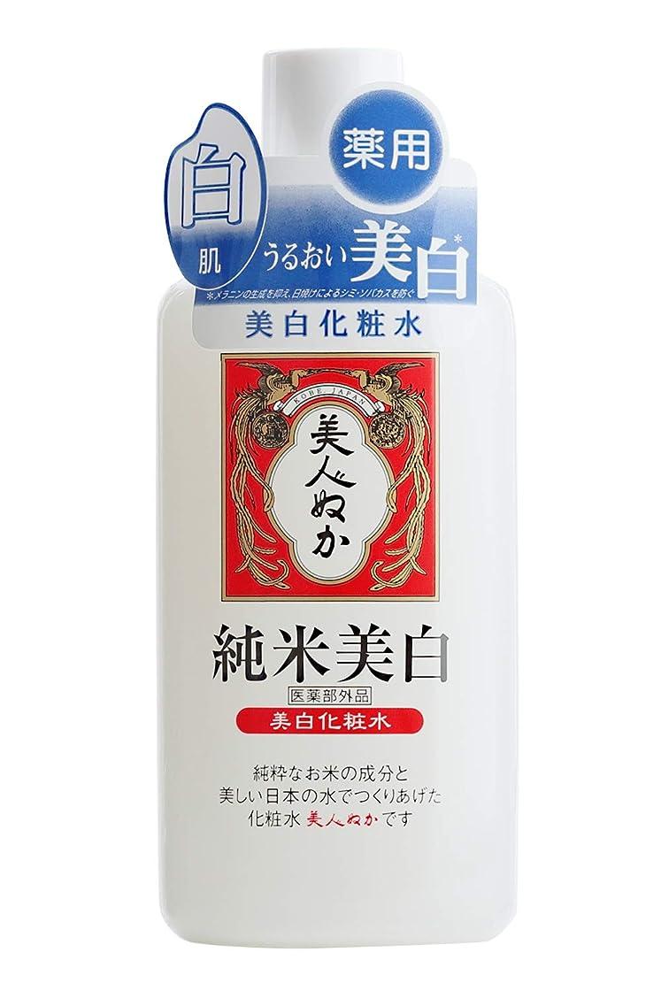 薄いです熱意ストリップ美人ぬか 純米美白化粧水 (医薬部外品) 130mL