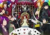劇場版ハートの国のアリス ~ Wonderful Wonder World ~【豪華版】 (※数量生産限定) [DVD] image