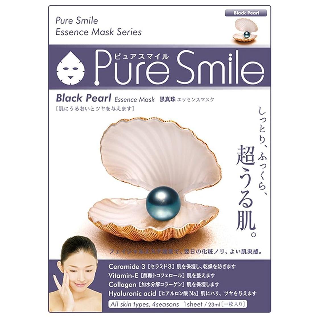 未払い突撃排気Pure Smile(ピュアスマイル) 乳液エッセンスマスク 1 枚 黒真珠
