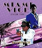 マイアミ・バイス シーズン 4 バリューパック[DVD]