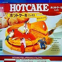 ホット・ケーキ・ミックス(世界初CD化、日本独自企画盤、解説・ライナー封入)
