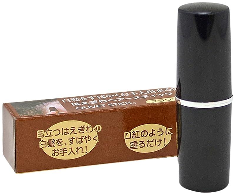 第四合意女優美の友オリベットスティック(ブラウン)3.8g