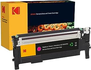Kodak Supplies 185S407203 再装备 1