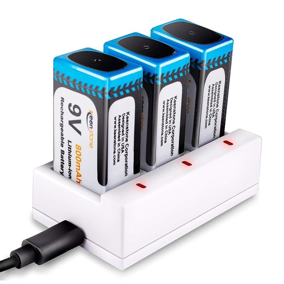 カナダ請う雄大な【新型】Keenstone 9v 電池 充電式 3個 リチウムイオン充電池 800mAh 006p カメラ/時計/ラジオ/おもちゃ電池 3ポート充電器とUSBケーブル付き