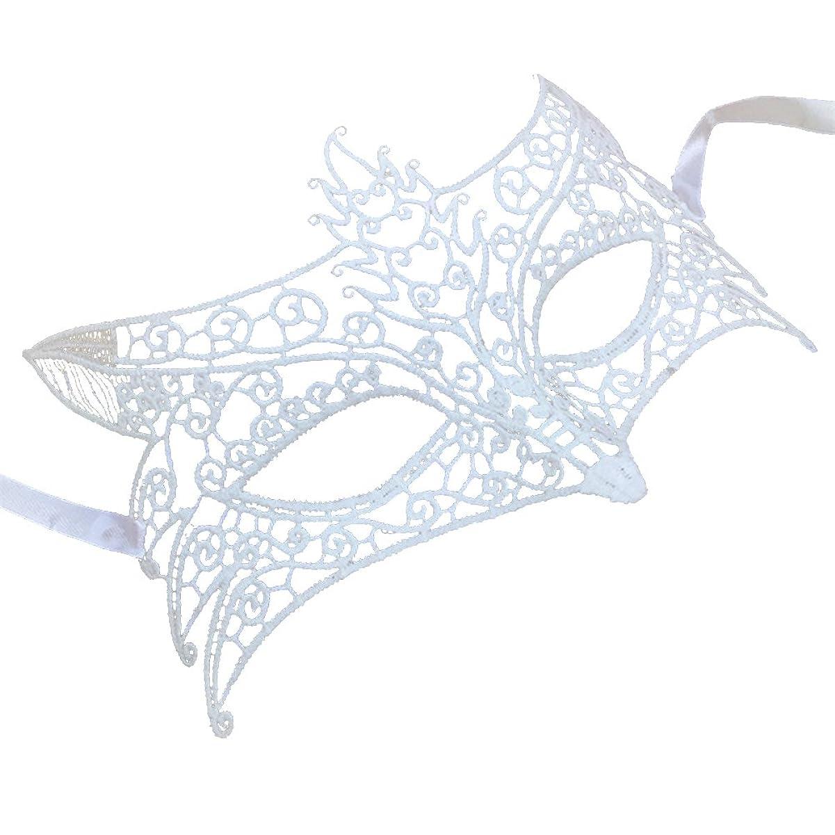 革新テロリストごみAMOSFUN キツネの形をしたレースパーティーマスクイブニングパーティーウエディングマスカレードマスク(ホワイト)