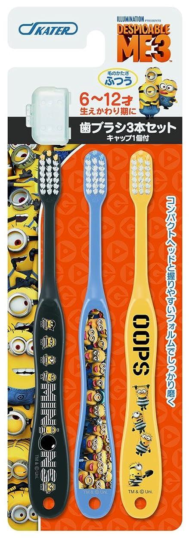 移動する合成フックスケーター キャップ付 歯ブラシ 小学生用 (6-12才) 毛の硬さ普通 3本組 ミニオンズ 3 TB6T