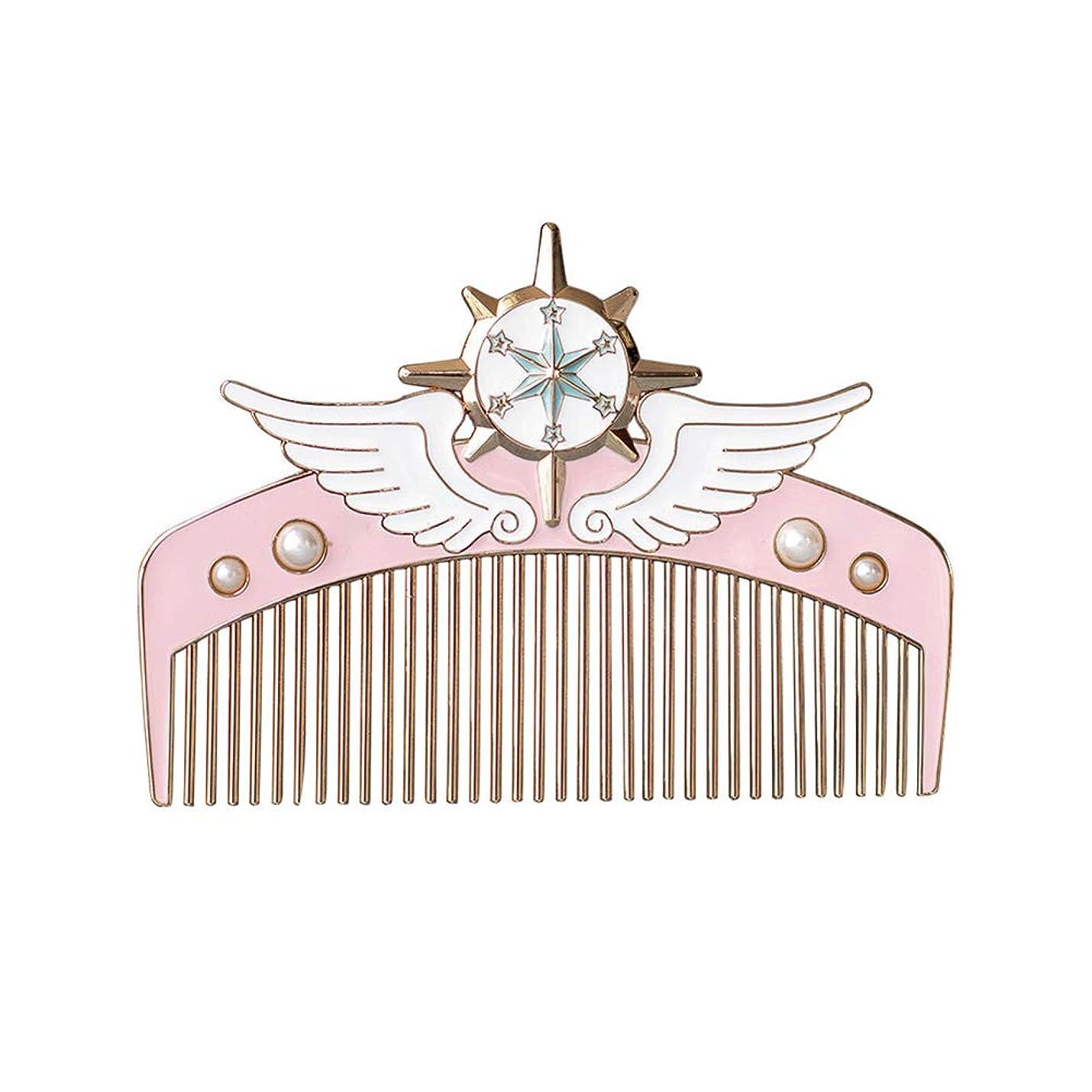 スピーチ衝撃まつげライフ小屋 櫛 ヘアブラシ カードキャプターさくら セーラームーン 可愛い ピンク 細歯 夢の杖櫛 半月形 ヘアブラシ 子供の髪 贈り物 プレゼント
