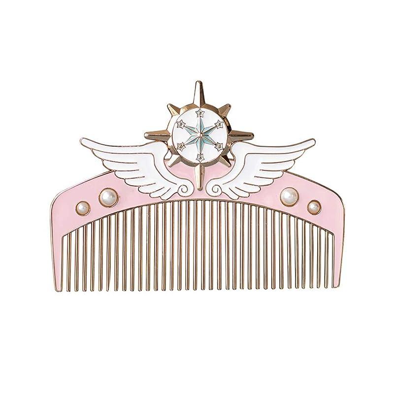ライフ小屋 櫛 ヘアブラシ カードキャプターさくら セーラームーン 可愛い ピンク 細歯 夢の杖櫛 半月形 ヘアブラシ 子供の髪 贈り物 プレゼント