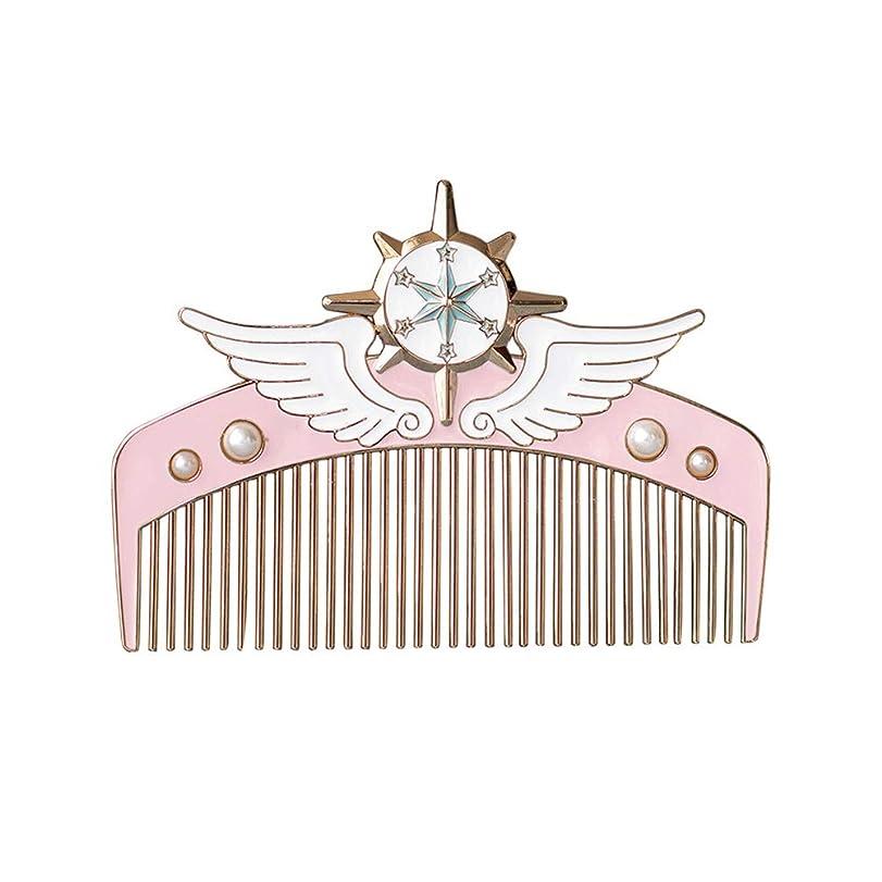 帰する元気ステートメントライフ小屋 櫛 ヘアブラシ カードキャプターさくら セーラームーン 可愛い ピンク 細歯 夢の杖櫛 半月形 ヘアブラシ 子供の髪 贈り物 プレゼント