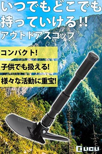 LICLI折りたたみ雪かきスコップ「3WAYシャベルのこぎりつるはし」「キャンプガーデニングアウトドア登山車載潮干狩り穴掘り」「多機能軽量スチール収納ケース付き」