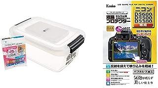 HAKUBA ドライボックスNEO 5.5L クリア 防湿庫 KMC-36 & Kenko 液晶保護フィルム 液晶プロテクター Nikon D5600/D5500/D5300用 フラストレーションフリーパッケージ(FFP) KLP-ND5600FFP