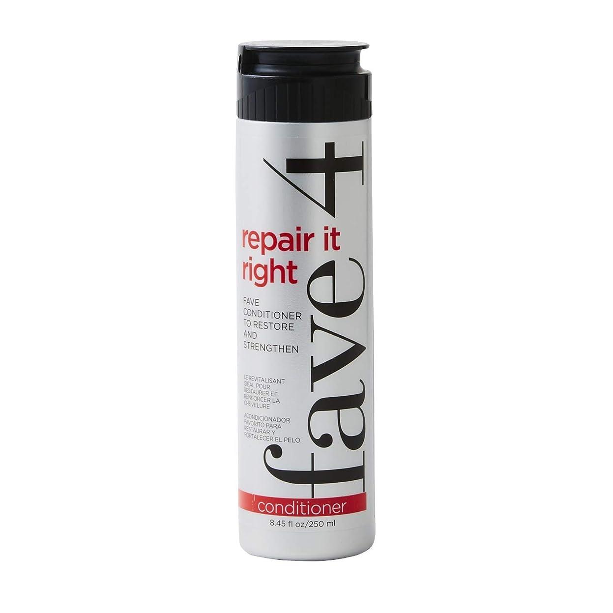 はげ代表温かいfave4 復元し、強化するために右フェイブConditonerそれを修復 - 硫酸塩フリー|パラベンフリー|グルテンフリー|無添加塩化ナトリウムありません|虐待無料|色処理した毛髪、8.5オンスのための安全な 8.5オンス