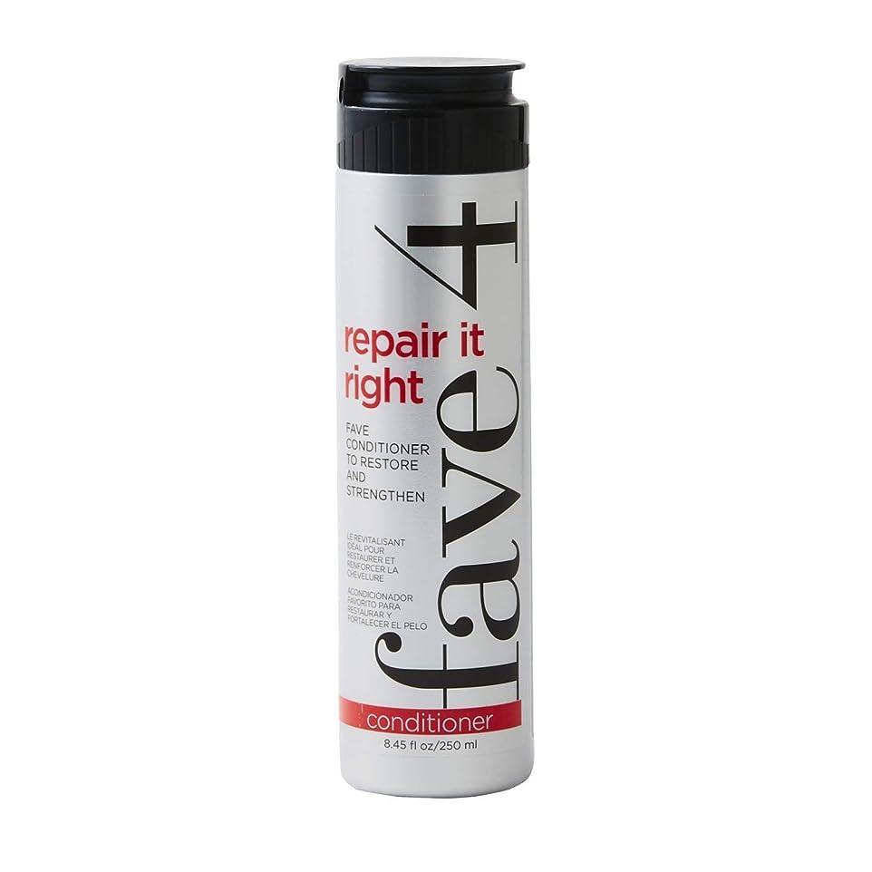 宙返り紳士気取りの、きざな差fave4 復元し、強化するために右フェイブConditonerそれを修復 - 硫酸塩フリー|パラベンフリー|グルテンフリー|無添加塩化ナトリウムありません|虐待無料|色処理した毛髪、8.5オンスのための安全な 8.5オンス