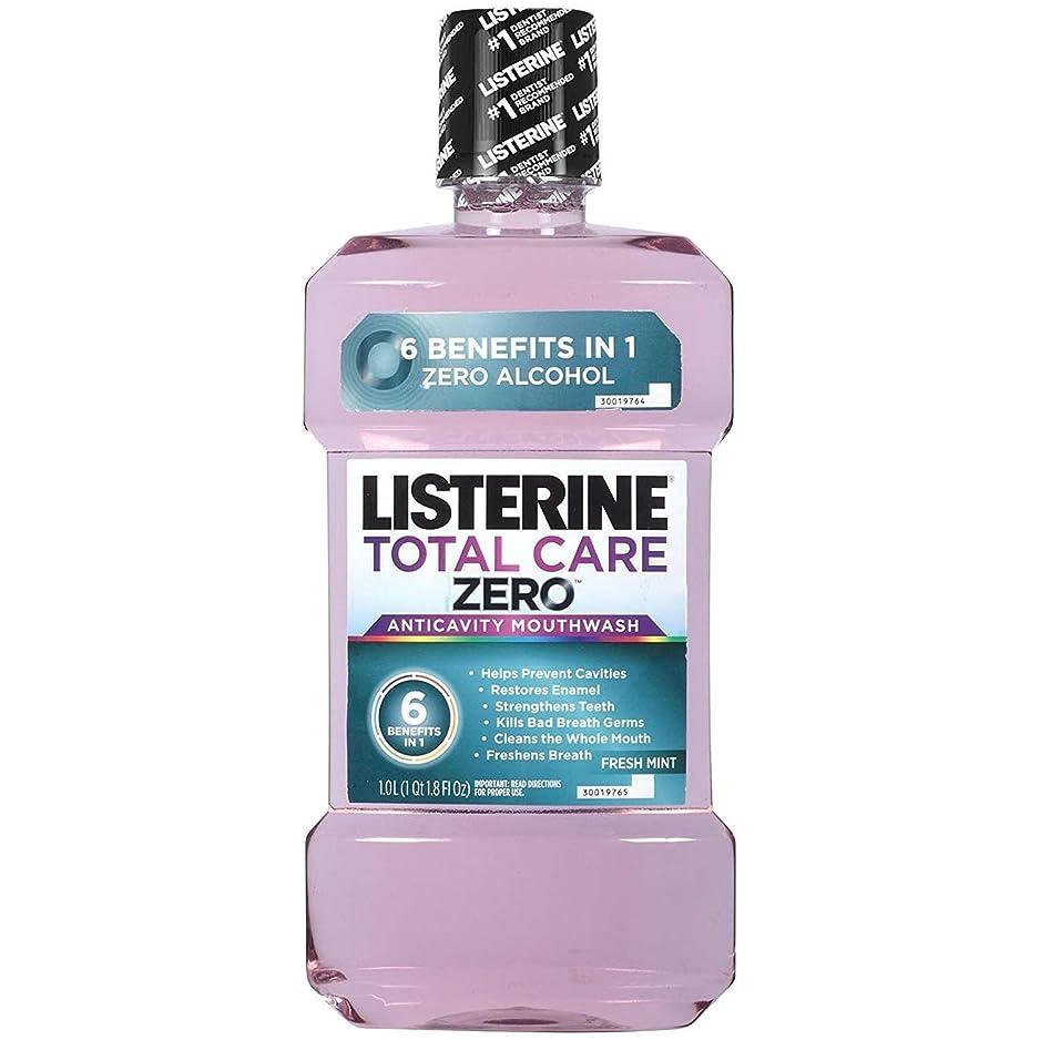 買収ハプニング副産物Listerine ゼロトータルケアサイズ33.8Oトータルケアゼロ虫歯予防マウスウォッシュフレッシュミント1リットル/ 33.8Flオズ