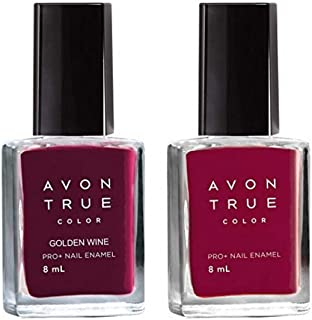 Avon True Color Nail Polish - Golden wine + Paprika Pumps colors 8ml each Combo