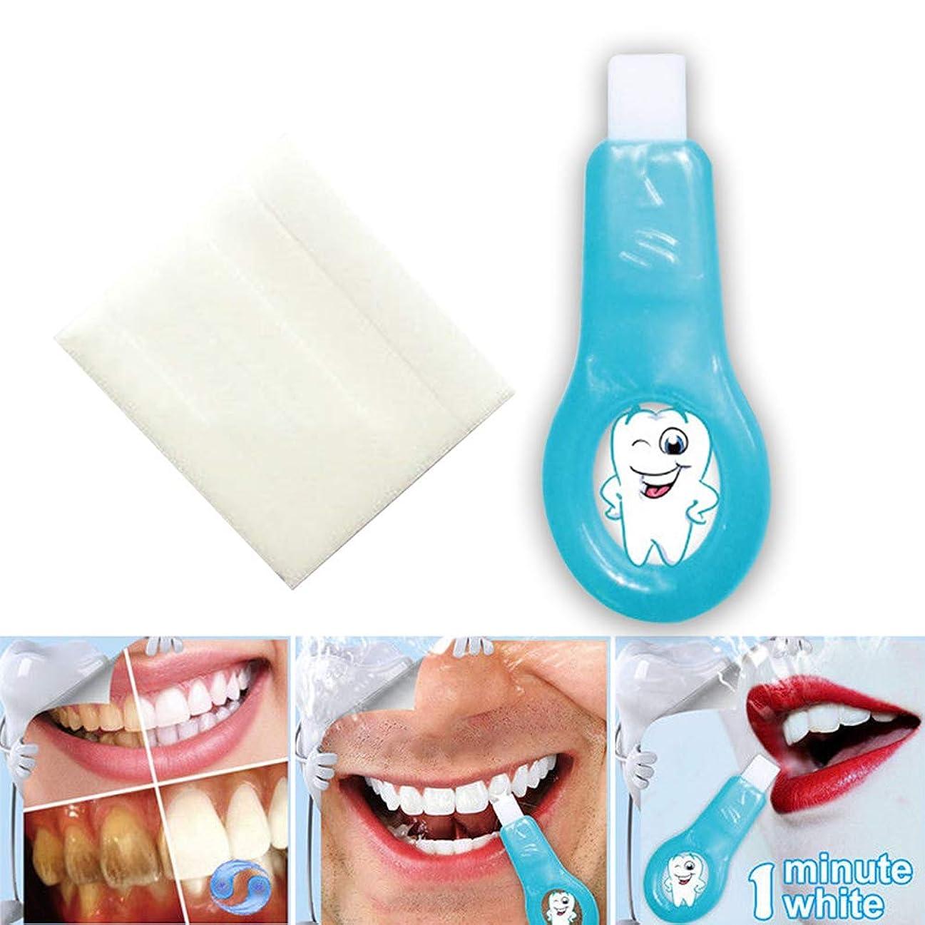 不器用三入札ホワイト ホワイトニング エッセンス プレミアム 、洗浄ブラシを美化する柔らかい歯、歯の汚れ、コーヒーの汚れを取り除く(2 X クリーニングスティック+ 5 X コットンストリップ)