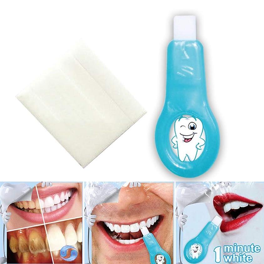 クロニクルうれしい後世ホワイト ホワイトニング エッセンス プレミアム 、洗浄ブラシを美化する柔らかい歯、歯の汚れ、コーヒーの汚れを取り除く(2 X クリーニングスティック+ 5 X コットンストリップ)