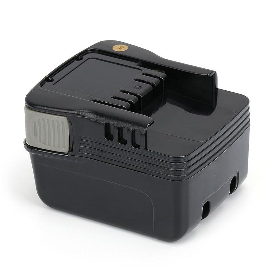 液化する脈拍死ぬ【POWERAXIS】リョービ RYOBI B-1430L 14.4V 3.0Ah 互換 バッテリー B-1425L B-1415L 電動工具 電池パック リチウムイオン電池 充電式クリーナー用