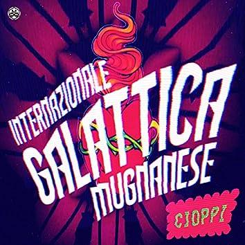Internazionale Galattica Mugnanese