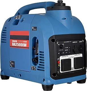 DPL インバーター発電機55db最大出力2500W 50 / 60Hz積み過ぎの保護地震の災害力切口の小さい家の使用屋外に手引(DW2500iw) (青い色)