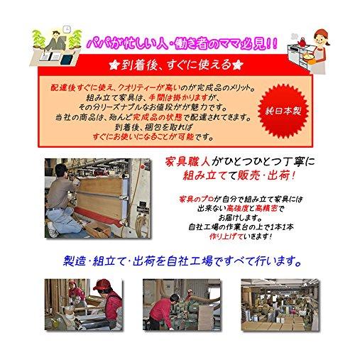 アルファタカバ子供部屋に置きたいキッズチェストサンリオマイメロディハートチェスト幅75cm5段タイプパステルピンク