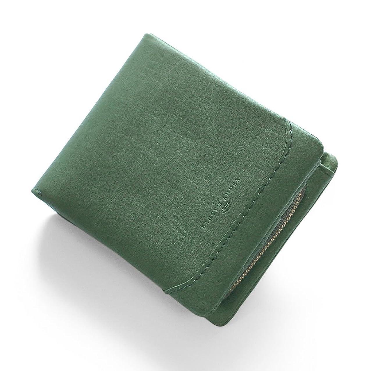 王族氷校長バギーポート BAGGY PORT 二つ折り財布 ダブルオイルシリーズ LZYS-9003 メンズ