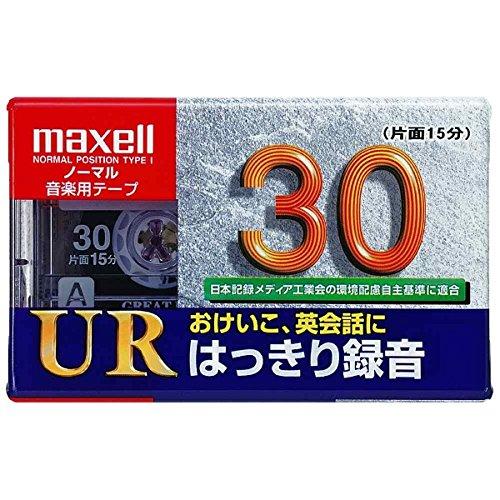 マクセル UR-30L