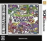 アルティメット ヒッツ ドラゴンクエストモンスターズ2 イルとルカの不思議なふしぎな鍵 - 3DS