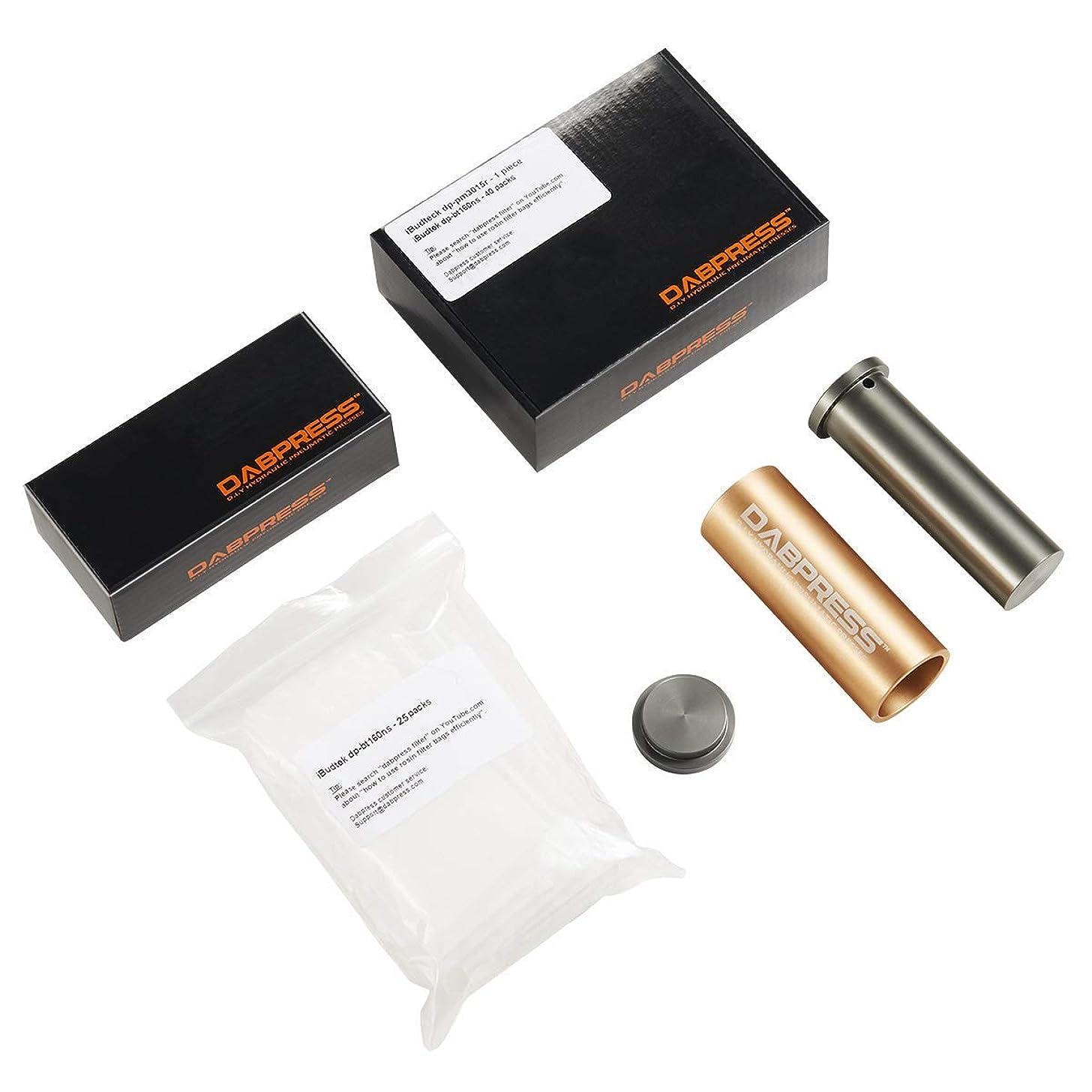 Cylinder Pre Press Mold + 40 Packs Filter Bags [2x4 Inch 160 Micron] | iBudtek dp-pm3015r + dp-bt160ns
