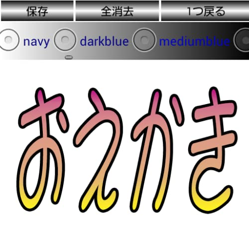 140 colors Storage function Oekaki
