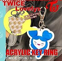 TWICE (トゥワイス) Lovelys (ラブリー) アクリル キーリング/キーホルダー メンバー別 グッズ (05(ダヒョン))