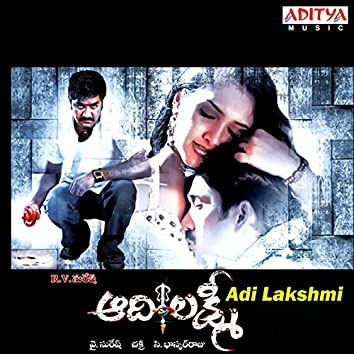Adi Lakshmi (Original Motion Picture Soundtrack)