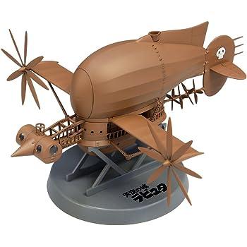 Nausica/ä of the Valley of the Wind Ohm with Nausica/ä Model Kit BANDAI SPIRITS バンダイ スピリッツ